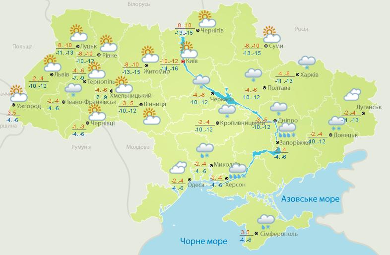 Прогноз на 18 февраля: где в Украине испортится погода — фото 1