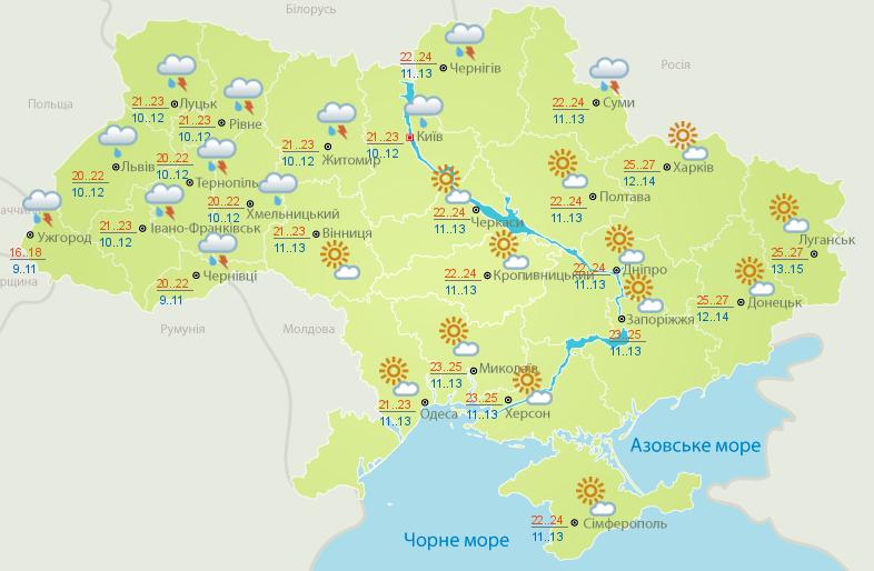 Синоптики предупредили о грозах: прогноз погоды в Украине — фото 1
