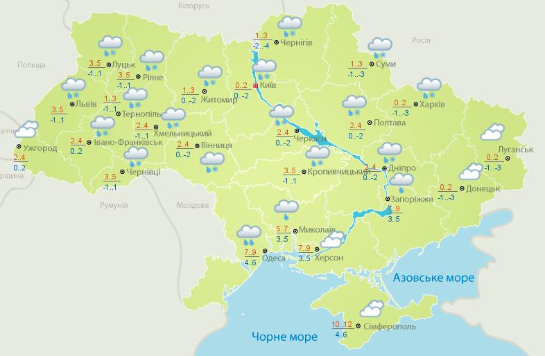 Прогноз на воскресенье: Украину накроют дожди со снегом — фото 1