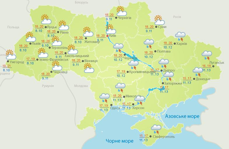 Прогноз погоды: в Украину возвращается тепло — фото 1