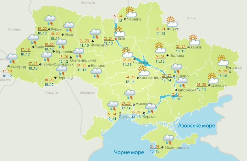 Прогноз погоды в Украине: синоптики обещают грозы — фото 1