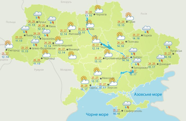 Еще один грозовой день: прогноз погоды в Украине — фото 1