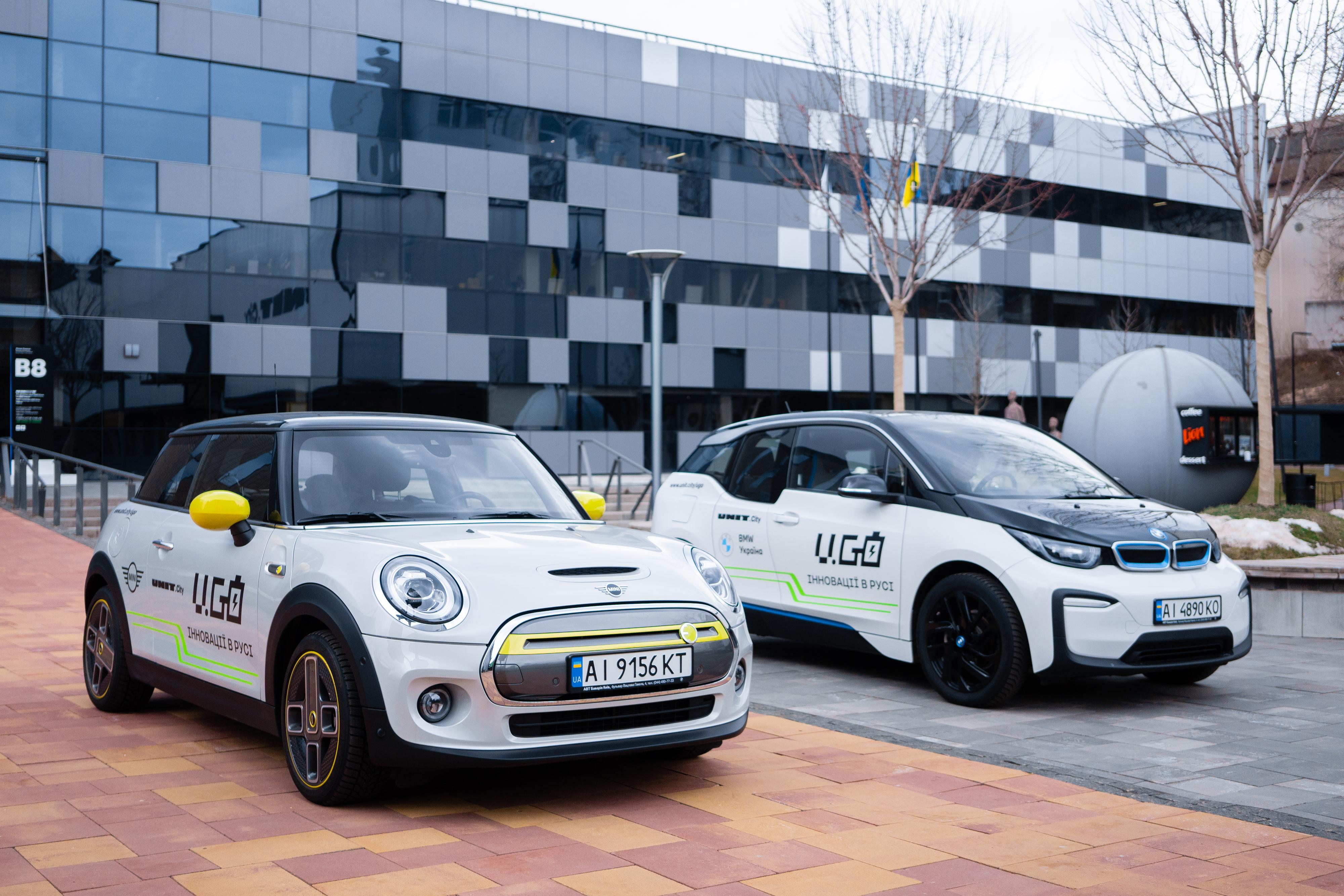 Инновационный парк UNIT.City и BMW и MINI Украина объявили о запуске пилотного проекта аренды электромобилей  — фото 1