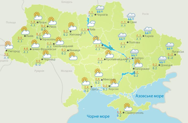 Прогноз погоды: когда в Украине закончатся дожди — фото 1