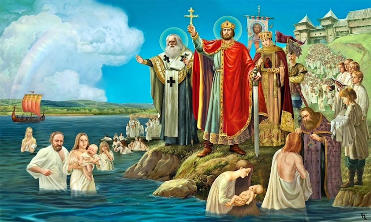 28 июля, День Крещения Киевской Руси — фото 2
