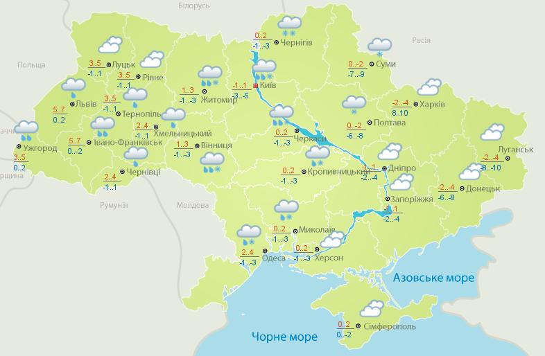 В плену непогоды: прогноз для Украины на 23 декабря — фото 1