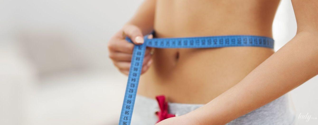 Стратегия здорового образа жизни, или как похудеть раз и навсегда — фото 2