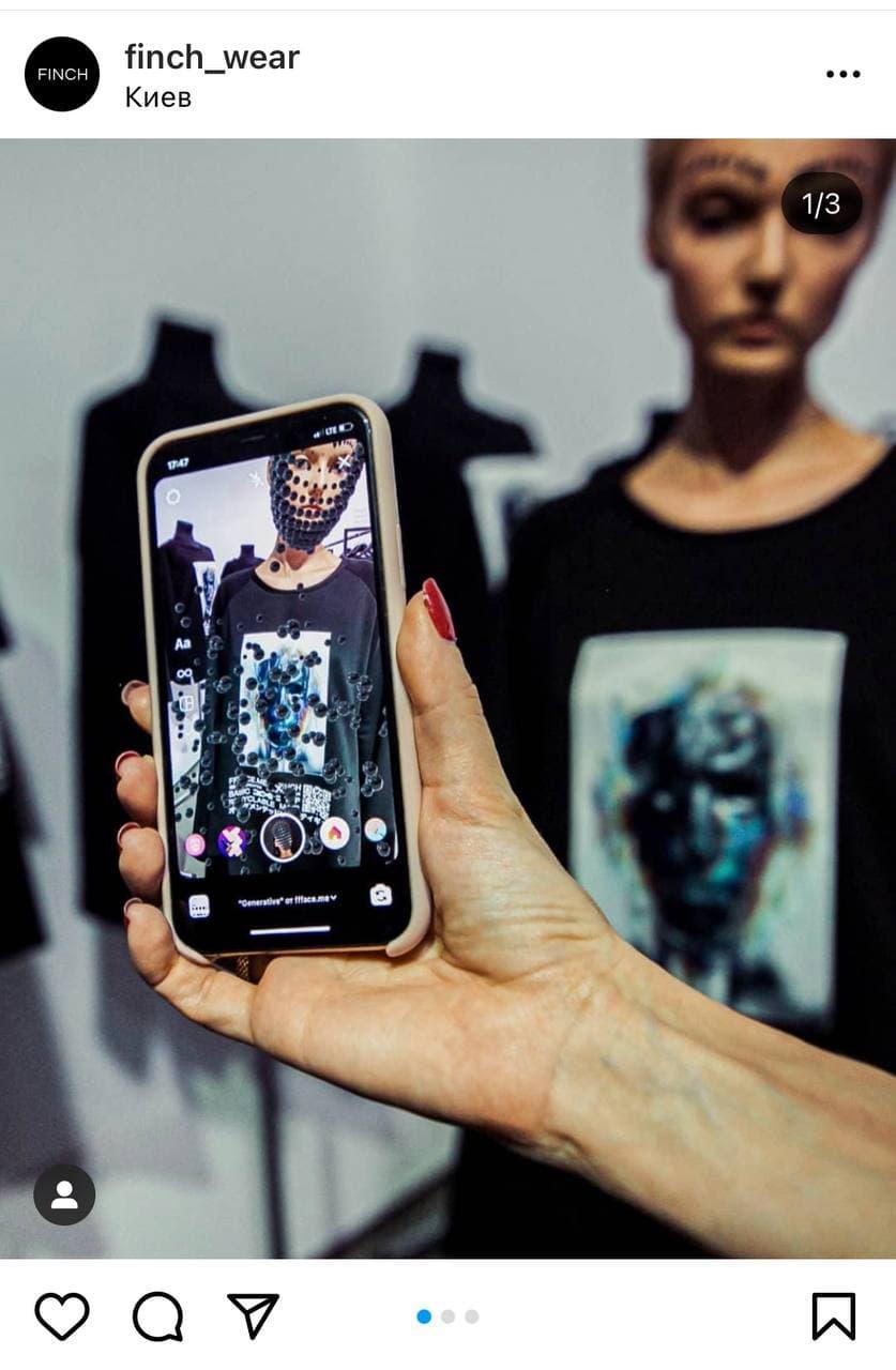 Цифровая одежда: как ее носить, и сможет ли она заменить реальную — фото 8