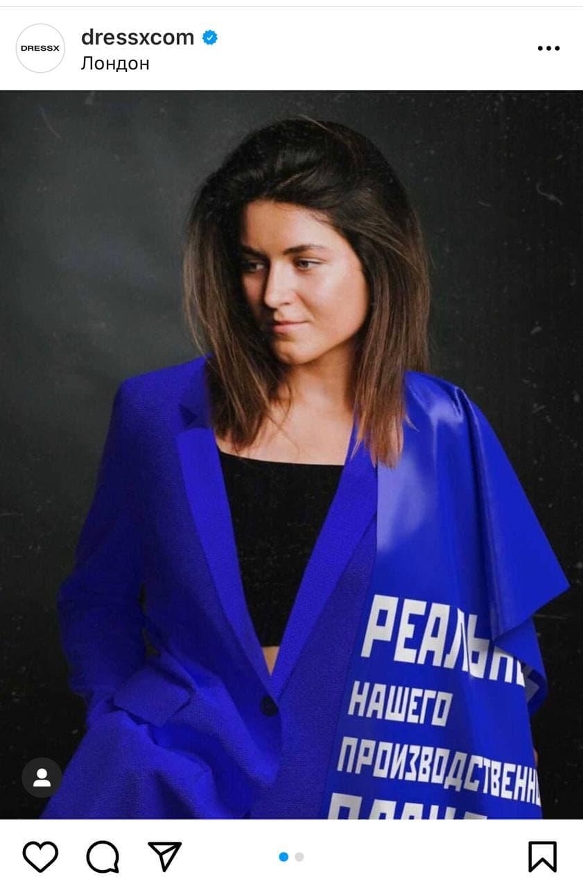 Цифровая одежда: как ее носить, и сможет ли она заменить реальную — фото 4