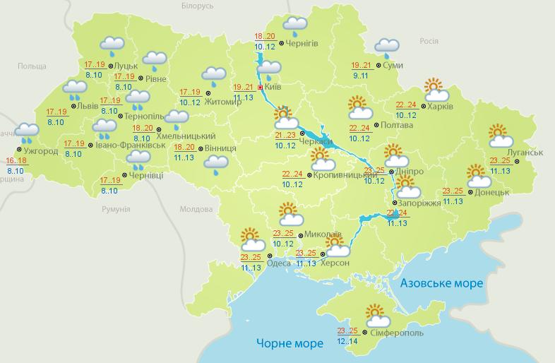 Прогноз погоды: в Украине снова пройдут дожди — фото 1