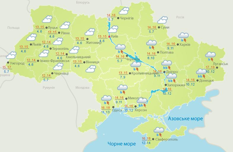Прогноз погоды: лето в Украине начнется с похолодания — фото 1