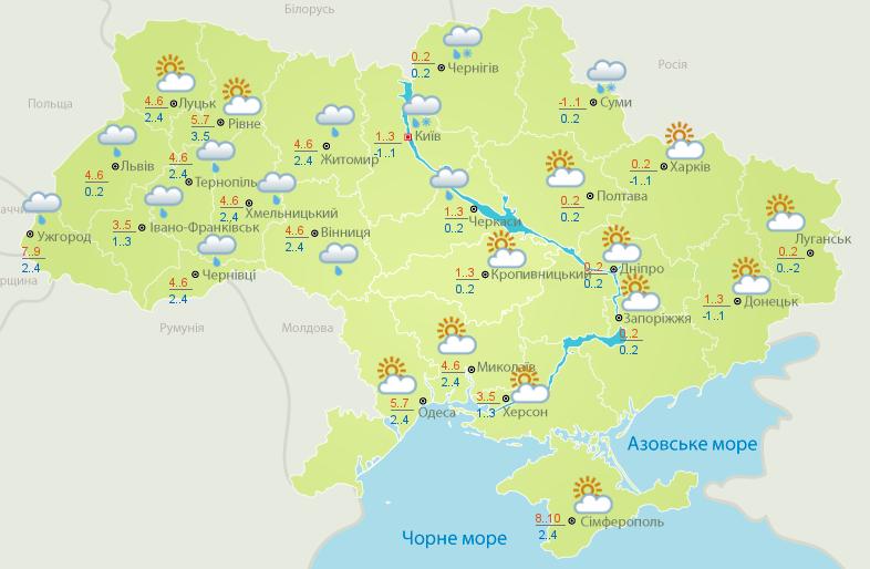 Погода 4 января: где в Украине пойдут дожди — фото 1