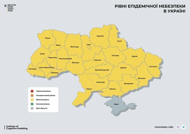 В Украине обновили карантинные зоны: кто может попасть в зеленую — фото 1