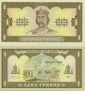 Украина 30: первые попытки построить экономику — чем запомнился 1992 год — фото 2