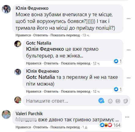 В Братиславе женщина сдерживала грабителя оральным сексом, чтобы тот не убежал до приезда полиции — фото 2