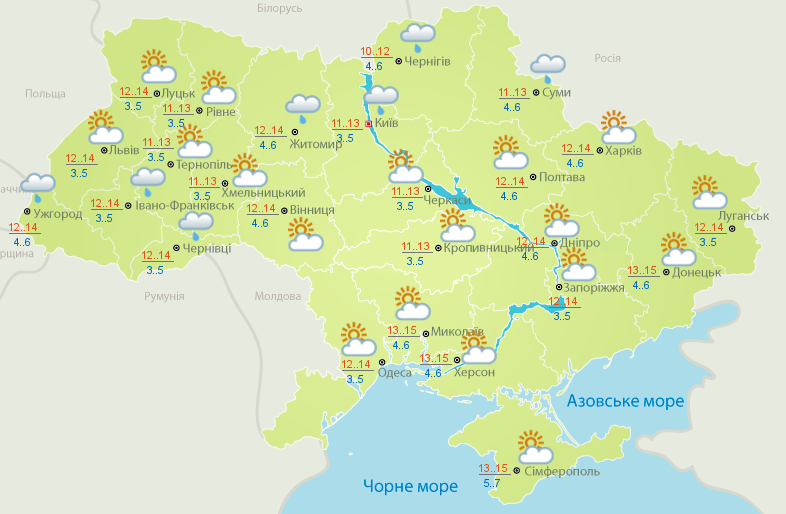 Погода в Украине: кто сможет погреться на солнышке — фото 1