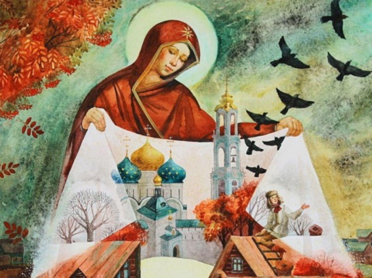 14 октября Церковь отмечает праздник Покрова Пресвятой Богородицы — фото 1