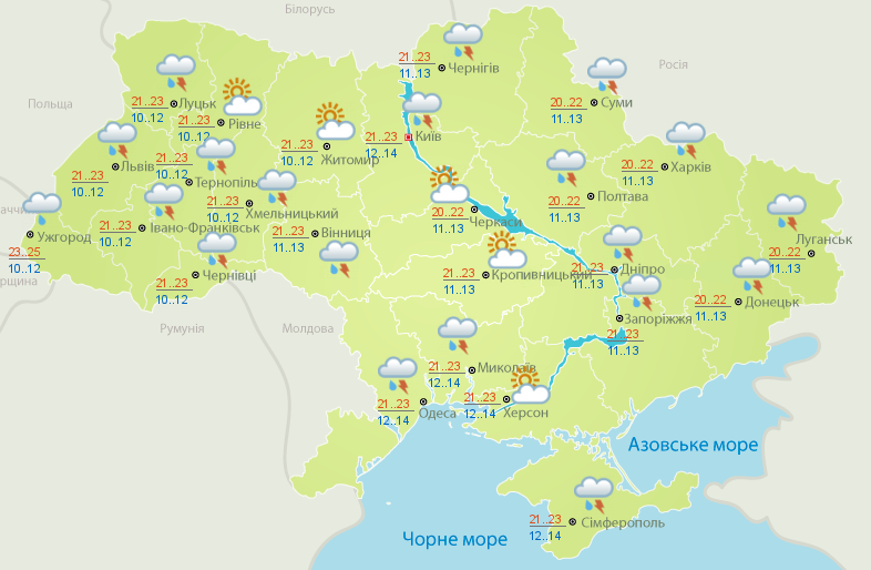 Прогноз погоды: в Украину возвращаются грозы — фото 1
