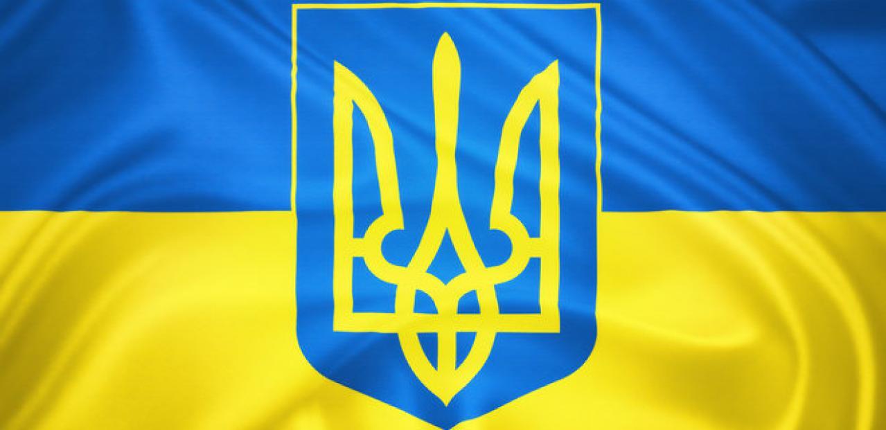 Украина 30: формирование государственных символов — чем запомнился 1992 год — фото 2