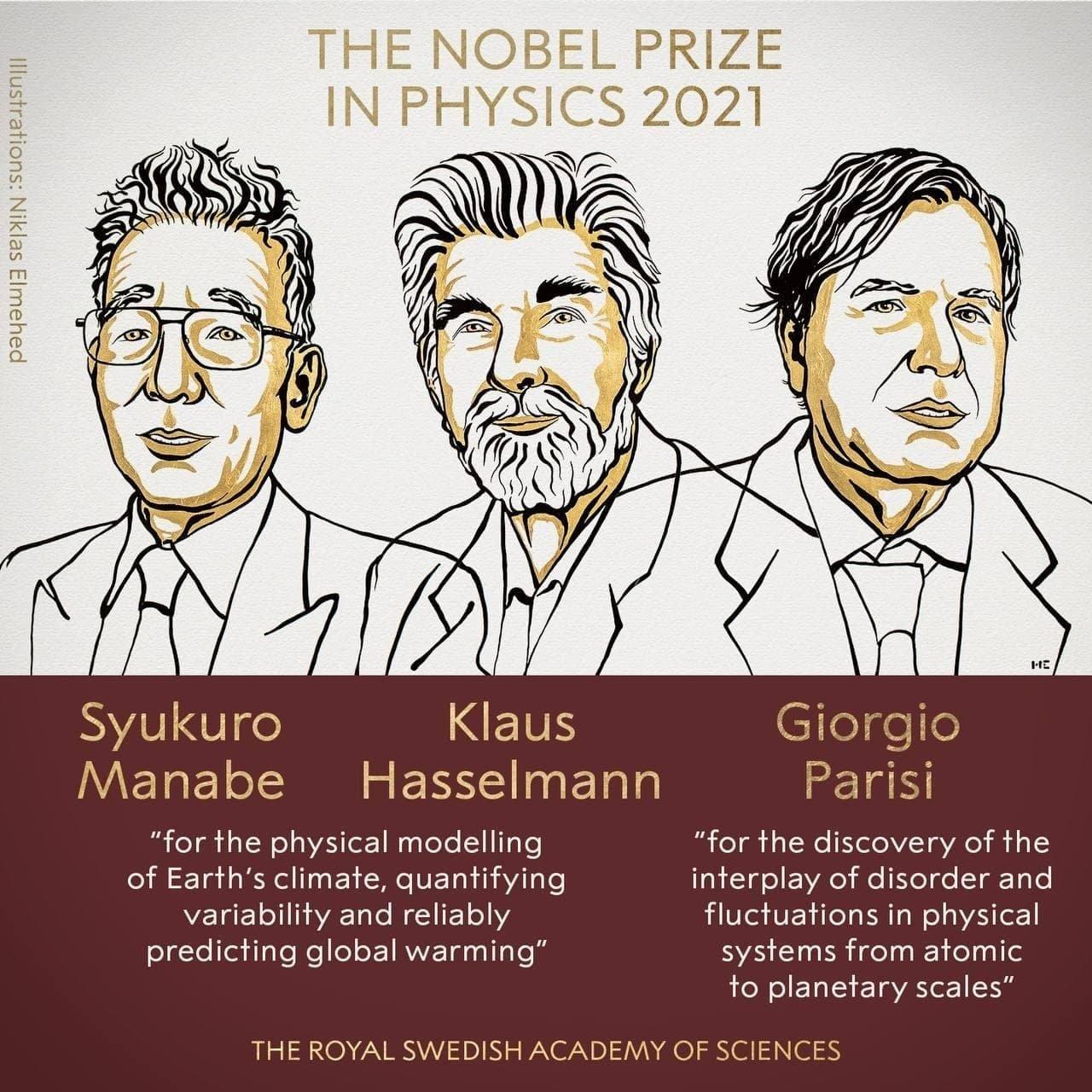 Названы имена лауреатов Нобелевской премии по физике  — фото 1