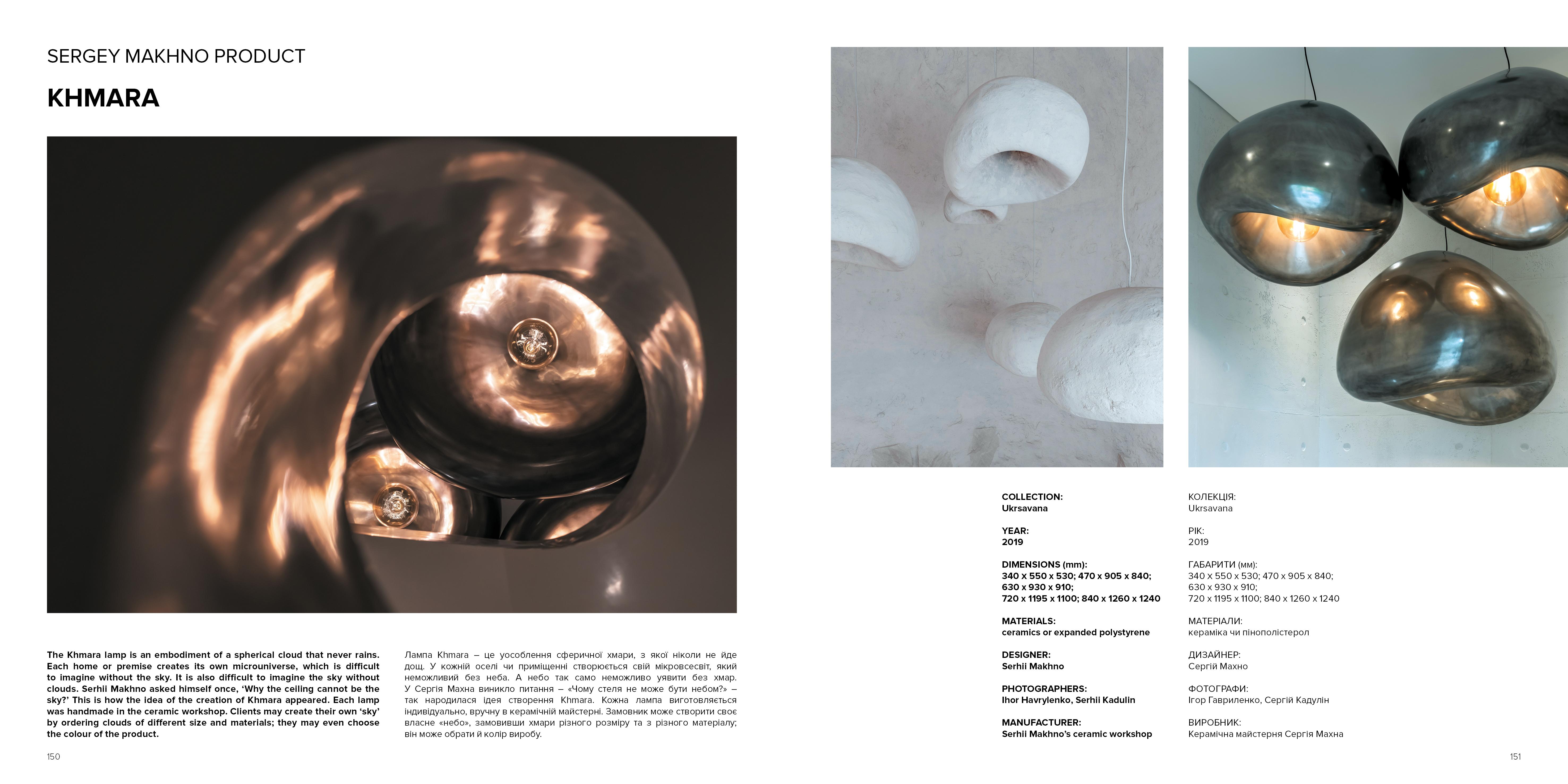 Вышла первая украинская книга о предметном дизайне  – PRODUCT DESIGN in Ukraine — фото 3