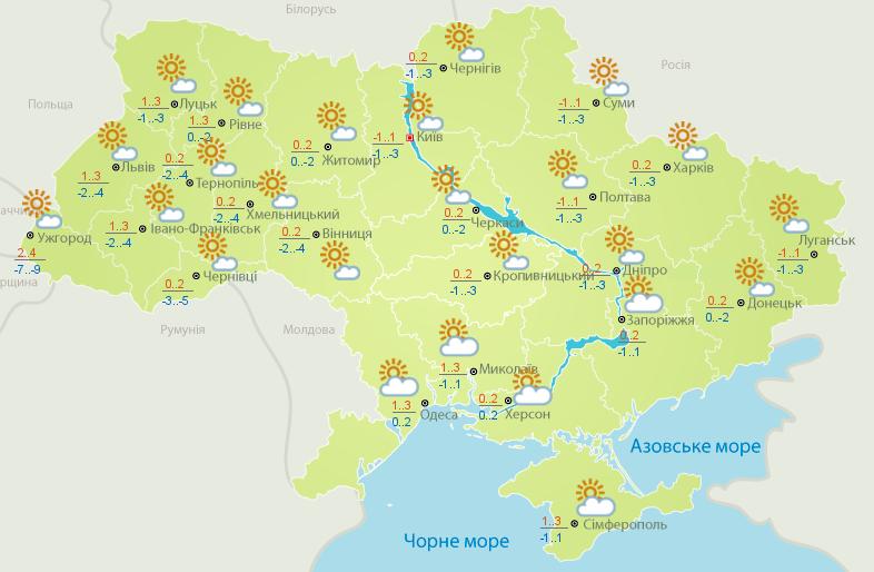 Прогноз синоптиков: когда в Украину вернутся дожди — фото 1