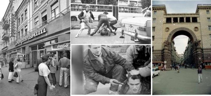 """Украина 30: преступные группировки """"лихих"""" 90-ых — чем запомнился 1994 год — фото 2"""
